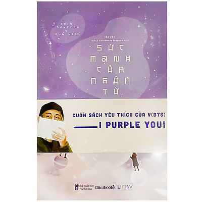 Sức Mạnh Của Ngôn Từ(Tặng Kèm 1 Photocard Mintbooks Limited)