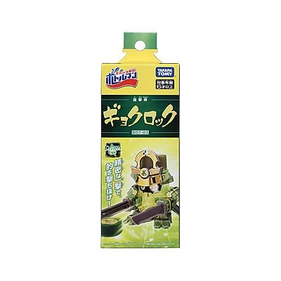 Robot Nắp Chai Gyokurock Samurai (Chiến Vương Nắp Chai Bottleman BOT-03)