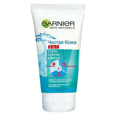 Gel rửa mặt tẩy tế bào chết làm trắng da Garnier clean skin 3in1 Gel - Scrub - Mask 150ml