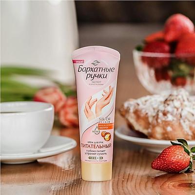 Kem dưỡng da và móng tay Unilever Cream Complex for hands and nails Velvet handles 80ml