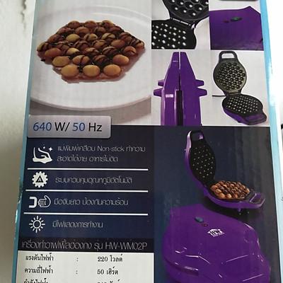 Máy làm bánh trứng gà non Hong Kong
