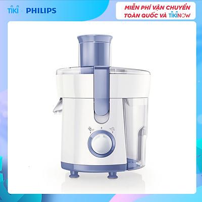 Máy Ép Trái Cây Philips HR1811 (300W) - Trắng Xanh - Hàng chính hãng