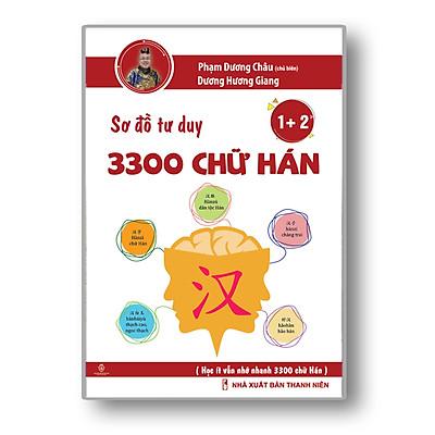Sách - Sơ Đồ Tư Duy 3300 Chữ Hán tập 12 - Học Từ Vựng Tiếng Trung Qua Hình Ảnh Và Sơ Đồ - Hack Não Chữ Hán - Phạm Dương Châu