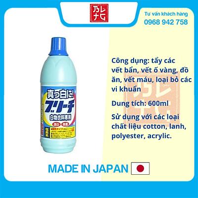 Nước tẩy quần áo 600ml Rocket nội địa Nhật Bản