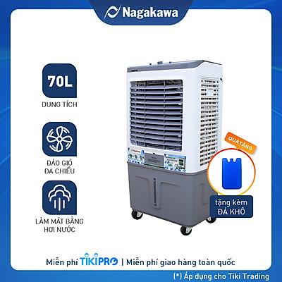 Máy Làm Mát Không Khí Nagakawa NFC666 (150W) - Hàng Chính Hãng