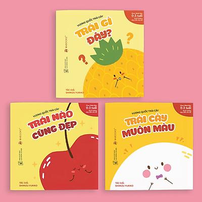 Combo 3 cuốn truyện tranh Ehon Nhật Bản - Vương quốc trái cây (Trái nào cũng đẹp, Trái gì đây, Trái cây muôn màu) - Dành cho trẻ 0-3 tuổi