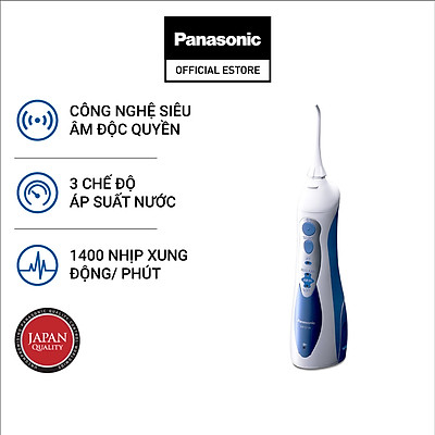 Máy tăm nước Panasonic cầm tay dùng pin sạc EW1211 - Hàng Chính Hãng