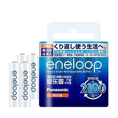 Pin sạc AAA Eneloop 750mAh HRM03 vỉ 4 Viên - phiên bản nội địa box Nhật (Trắng) - Hàng nhập khẩu