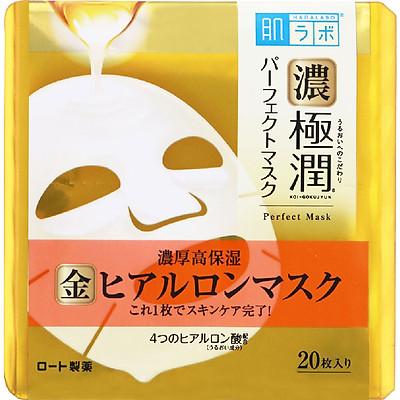 Mặt nạ dưỡng ẩm Hada Labo Koi-Gokujyun Perfect Mask (20 miếng)