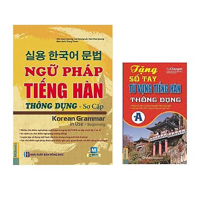 Ngữ Pháp Tiếng Hàn Thông Dụng - Sơ Cấp (Dùng APP MCBooks)  Tặng Sổ Tay Tiếng Hàn Trình Độ A  và Video 6000 từ vựng tiếng Hàn Quốc thông dụng qua hình ảnh - Learn Korean Vocabulary by image