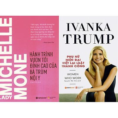 Combo Câu Chuyện Về Con Đường Dẫn Đến Thành Công Vô Cùng Đặc Sắc Của 2 Người Phụ Nữ ( Hành Trình Vươn Tới Đỉnh Cao Của Bà Trùm Nội Y + Ivanka Trump - Phụ Nữ Hiện Đại Viết Lại Luật Thành Công )(Tặng Notebook tự thiết kế)