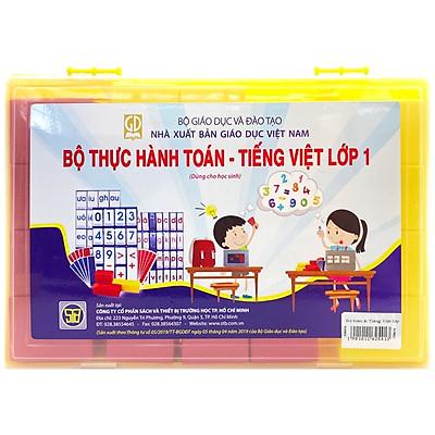Bộ Thực Hành Toán & Tiếng Việt Lớp 1