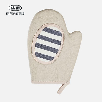 Jia Jia Jia Hao double-sided bath towel single-sided to the skin of the dead skin on the back of the skin decontamination effect is good JB0910