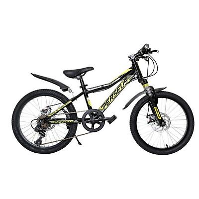 Xe đạp địa hình Thống Nhất trẻ em MTB 20-04 (Dành cho bé từ 5 đến 10 tuổi) - Hàng chính hãng