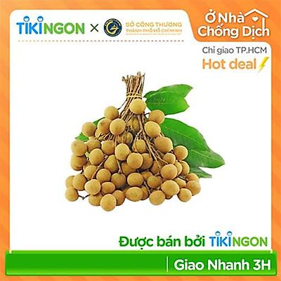 [Chỉ giao HCM] - Nhãn xuồng cơm vàng đặc biệt thơm ngon - được bán bởi TikiNGON - Giao nhanh 3H