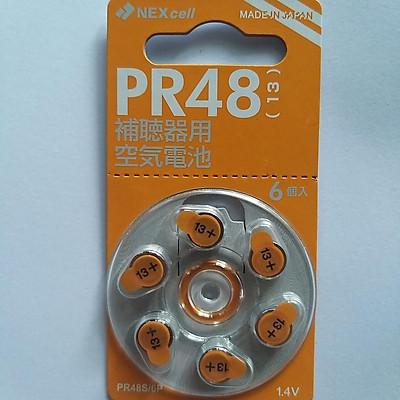Vỉ 6 viên pin máy trợ thính màu cam PR48 NEXcell - Nhật bản