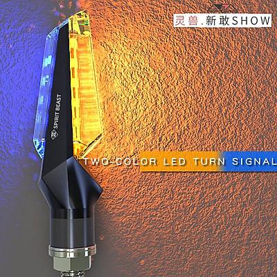 12 LED Steering Turn Signal Light Flashing Headlight Indicator