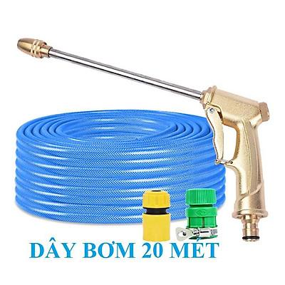 ️ Bộ dây vòi xịt nước rửa xe, tưới cây , tăng áp 3 lần, loại 20m 206701-3 đầu đồng,cút,nối vàng+ mở chai