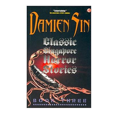 Book 3: Classic Singapore Horror Stories