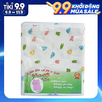 Khăn tắm sợi tre cho bé mềm mịn, thấm hút tốt, kích thước 80x80cm thương hiệu KACHOO, được kiểm định an toàn cho da