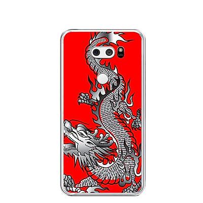 Ốp lưng dẻo cho điện thoại LG V30 - 0295 DRAGON03 - Hàng Chính Hãng
