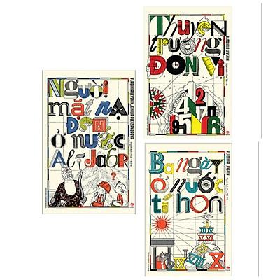 Combo 3 Cuốn Truyện Kể Cho Bé: Thuyền Trưởng Đơn Vị + Người Mặt Nạ Đen Ở Nước Al-Jabr + Ba Ngày Ở Nước Tí Hon (Tặng Bookmark Happy Life)