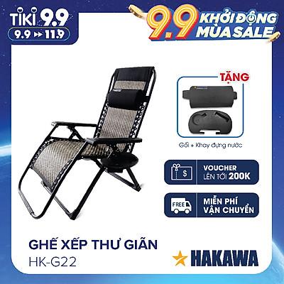 GHẾ THƯ GIÃN HẠNG SANG HAKAWA HK-G22 - HÀNG CHÍNH HÃNG (Không nệm )