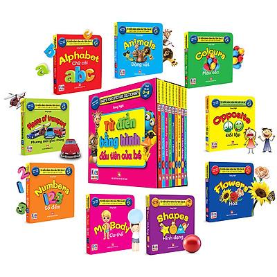Bộ Sách Baby'S First Picture Dictionary - Từ Điển Bằng Hình Đầu Tiên Của Bé (Gồm 9 Cuốn)