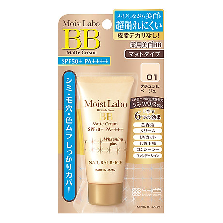 Kem Trang Điểm Meishoku Moist-Labo BB Matte Cream (33g) 1