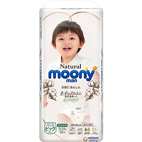 Tã Quần Moony Natural Bông Organic XL32 (32 Miếng) 2
