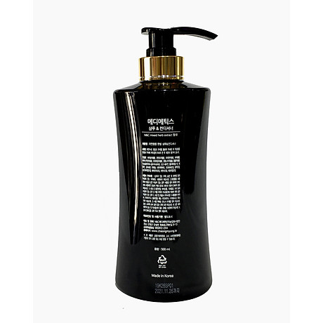 Dầu gội và dầu xả thảo dược Hàn Quốc N&C MEDIMETICS Herbal Shampoo & conditioner 500ml 2