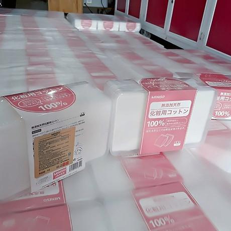 Combo 2 hộp bông tẩy trang Miniso 1000 miếng 100% Cotton Nhật 4