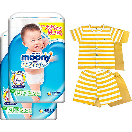 Bộ 2 tã quần cao cấp bé trai Moony M58 [Tặng bộ quần áo Nous 9-12m] 1
