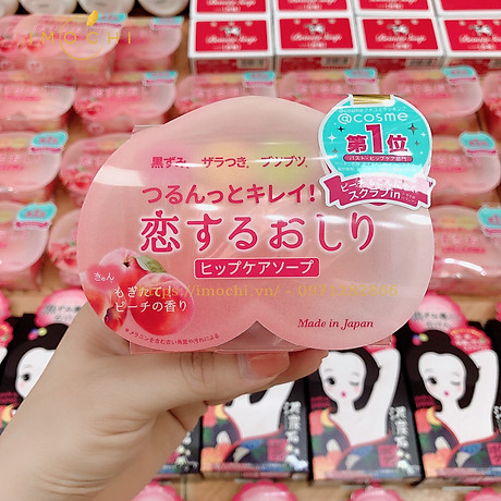 Combo 3 Xà Phòng Cải Thiện Thâm Mông Pelican Hip Care Soap Nội Địa Nhật 2