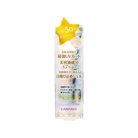 Kem Lót Chống Nắng-Mermaid Skin Gel UV 3