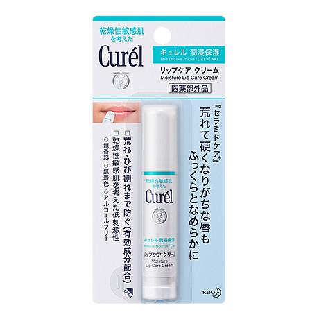 Son Dưỡng Môi Cấp Ẩm Chuyên Sâu Curel Intensive Moisture Care Moisture Lip Care Cream 4.2g (Không Màu) 2