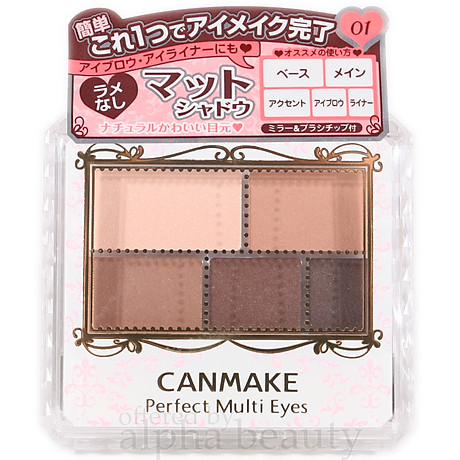 Màu Mắt - Canmake Perfect Multi Eyes 2