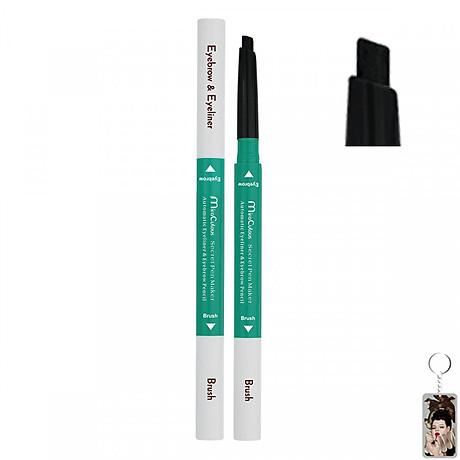 Chì mí kết hợp chì mày siêu tiết kiệm MiraCulous Hàn Quốc 01 đen tuyền tặng kèm móc khoá 1