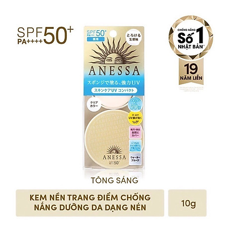 Kem nền trang điểm chô ng nă ng dươ ng da Anessa dạng nén SPF50+ PA+++ 10g 3