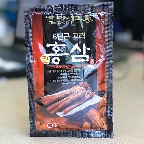 Combo 5 Gói Nước uô ng Hồng sâm 6 năm tuô i Taewoong Food Ha n Quô c 2