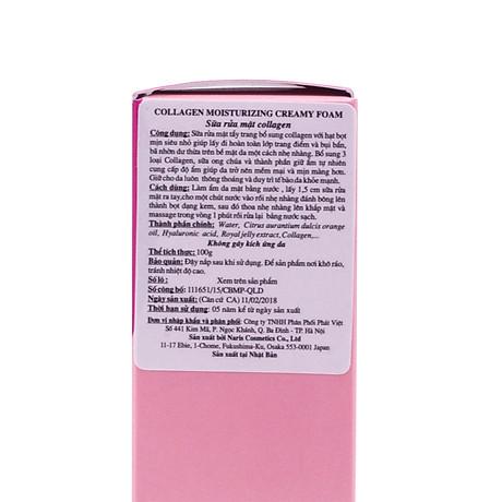 Sữa rửa mặt Nhật Bản ngăn ngừa lão hóa Naris Cosmetic Uruoi Collagen Moisturizing Creamy Foam 100g Hàng chính hãng 4
