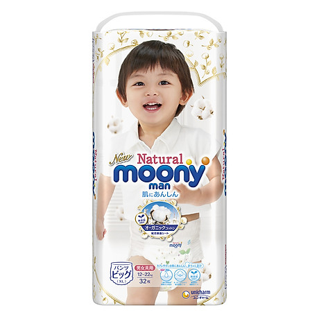 Tã Quần Moony Natural Bông Organic XL32 (32 Miếng) 1
