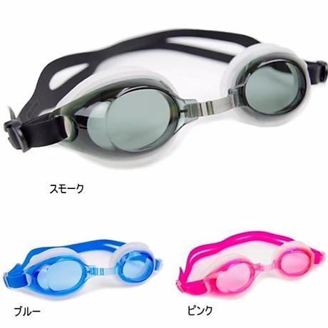 Kính bơi trẻ em cao cấp chống tia cực tím bảo vệ mắt Goggle NỘI ĐỊA NHẬT BẢN 1