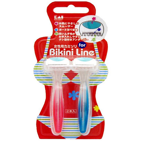 Set 2 dao cạo vùng Bikini KAI - Hàng Nhật 4