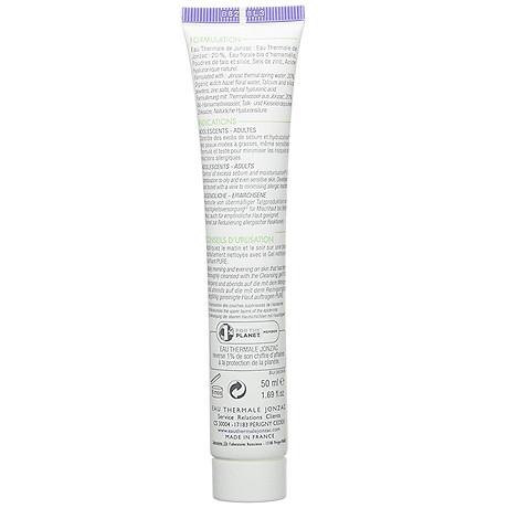 Gel Dưỡng Da Giảm Mụn và Làm Mờ Vết Thâm Eau Thermale Jonzac Pure Anti-Imperfection Care 15ml 3