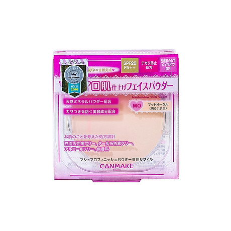 Lõi Phấn Phủ Siêu Mịn Canmake Marshmallow Finish Powder (Refill) 2