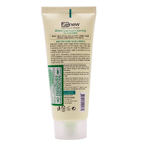 Sữa Rửa Mặt Cao Cấp Hàn Quốc Tinh Chất Ốc Sên Benew Snail (100ml) Hàng Chính Hãng [ tặng dây cột tóc nơ - màu ngẫu nhiên ] 4
