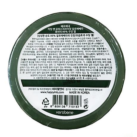 Geo lô hội 99% Aloe Vera Purity Hàn quốc 300ml Hộp 3