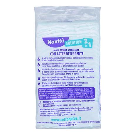 Bông Tẩy Trang Cotton Plus 2 Trong 1 Chiết Xuất Lô Hội - Cà Rốt - Vitamin E (50 Miếng) 3