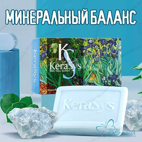 Xà bông tắm dưỡng da Kerasys Mineral Balance Bar Hàn Quốc 100g - Dành cho da dầu + Móc khoá 4